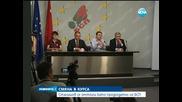 Сергей Станишев се оттегля от председателския пост на БСП - Новините на Нова