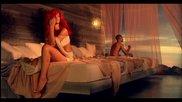 // Изневяра... // Rihanna - Unfaithful *превод*