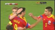 Гърция 0:1 Румъния 07.09.2014
