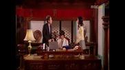 [ Bg Sub ] Goong - Епизод 13 - 1/3