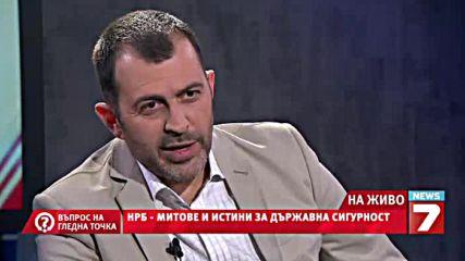 88.митове и истини за Държавна сигурност - 05.04.2014