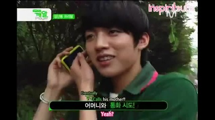 [engsub] Infinite Sesame Player [ep3] Part 2/4
