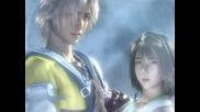 Да Те Жадувам Аз - Final Fantasy