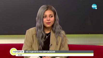 Виктория Георгиева с три награди, докато пее от дома си