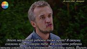 Ни за что не откажусь 58_2 рус суб Asla Vazgemem