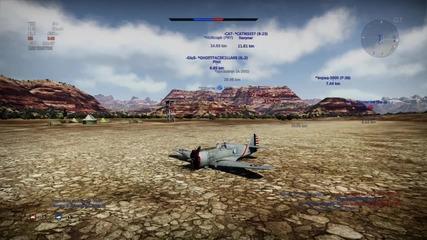 War Thunder игра с Curtis P-36a Hawk и аварийно кацане с повреден двигател