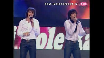 Aleksandar i Đorđe Rakić - Sinoć nisi bila tu (Z Granda 2010_2011 - Emisija 21 - 26.02.2011)