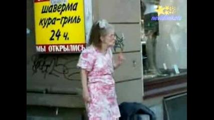 Най - Възрастната Проститутка В Света Танцувa!