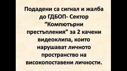 махала - Предупреждение