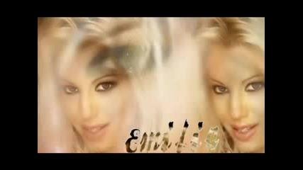 Емилиа - Снимки