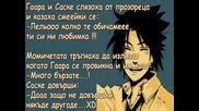 fic - Sasusaku ~ Gaasun [ Love or War ? ] #2 (part 2)
