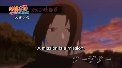 Naruto Shippuuden 358 [ Bg Sub ]