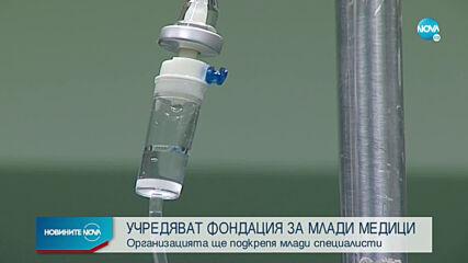 """Президентът ще участва в учредяването на Фондация """"Млади медици за България"""""""