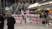 Germany: Activists march against deportation of Afghan refugees at Frankfurt airport