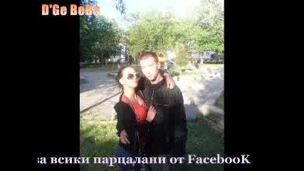 Поздрав за Всички Надуфки от Фейсбука