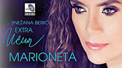 Snezana Beric-extra Nena - Jos ti cujem glas - Audio 2019 Hd