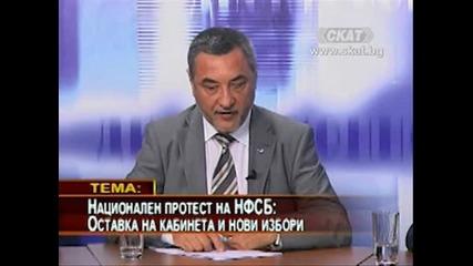Кога Валери Симеонов казва истината ?