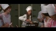 Woman On Top / Жена на върха (2000) Целия Филм с Бг Превод