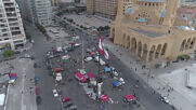 Lebanon: Drone footage shows Beirut streets ahead of protests