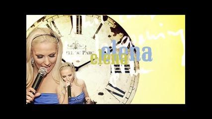 New ! Елена - Нека ми е зле Elena ( Cd - Rip )