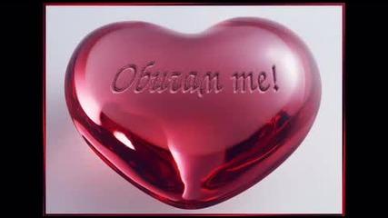 Hello my Sweet Lady :*:*:* От Т. Минев за Л. К.