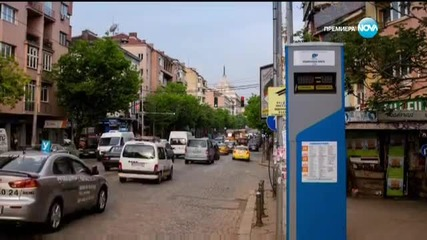 София - Ден и Нощ - Епизод 81 - Част 2