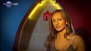 Глория - На неверен да съм вярна (2003)