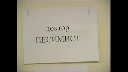Тв Шоу Камикадзе - Доктори