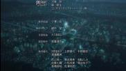 [ С Бг Суб ] Bleach Movie 1 ( Част 5 от 5 ) Високо Качество