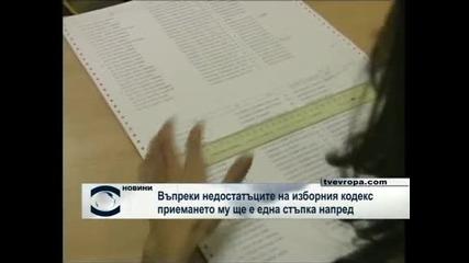 Михаил Константинов: Въпреки недостатъците  приемането на изборния кодекс е стъпка напред