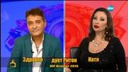 Господари на ефира (04.12.2015)