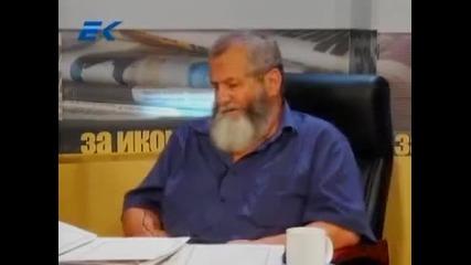 Диагноза и Георги Ифандиев 18.7.2011 г.част-1