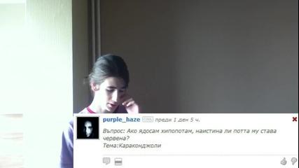 Емил Николов Тв Нюз Епизод 27