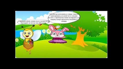 Съветите на Мая и Гая-3 еп