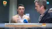 БИТКА ДО ПОБЕДА: ММА бойци от световна класа - на ринга в София