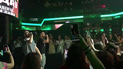 СкандаУ - Night Club The Moon - Благоевград, 29.08.2018