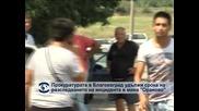 """Прокуратурата удължи с 1 месец разследването за инцидента в """"Ораново"""""""
