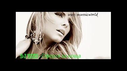 Dj Ziki - Оферта за нощта | Mix