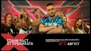 Стани част от публиката за прослушванията на живо за X Factor