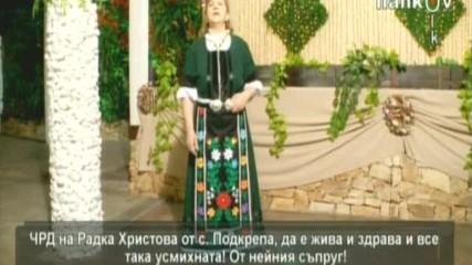 Петранка Митева-чаръкова - Танасова стара мама