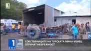 Разследват трагичния инцидент в мината в Сома