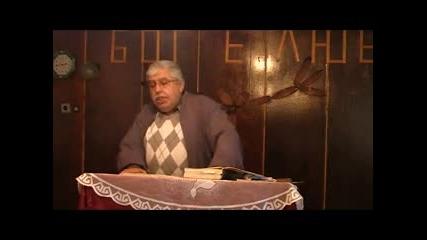 Какво направи Исус Христос - Пастор Фахри Тахиров