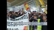 """Над 1300 полета бяха отменени заради нова стачка на авиокомпанията """"Иберия"""""""