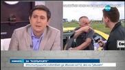 """Депутат: Водачите на """"копърки"""" са абсолютно безконтролни (Част 2)"""