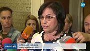 Валери Симеонов търси парламентарна подкрепа за пушенето и хазарта