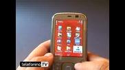 Nokia N79 - Ревю