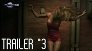 Анелия - Here i am / Trailer 3 (15 October)
