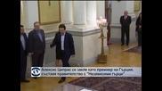 Алексис Ципрас положи клетва като министър-председател на Гърция