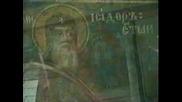 История Тетовски Манастир