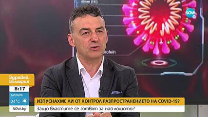 Проф. Иво Петров: COVID-19 изостря проблема с недостига на медици